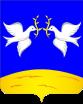 Официальный сайт администрации Наровчатского сельского поселения Агаповского муниципального района Челябинской области