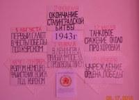 17 марта  2015 г.  на территории Наровчатского сельского поселения были вручены юбилейные медали «70 лет Победы в Великой отечественной войне 1941-1945 годы».
